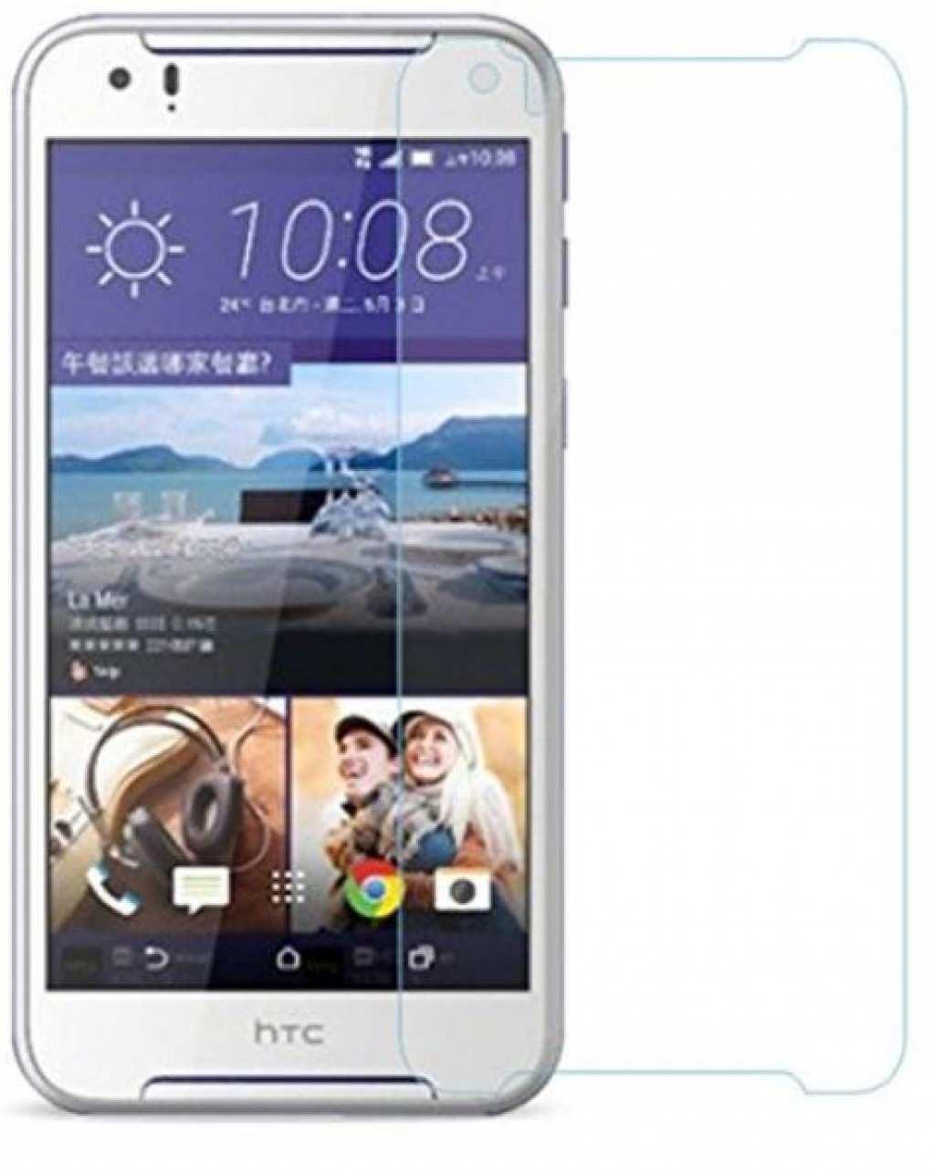 HTC M9 kırılmaz ekran koruyucu cam
